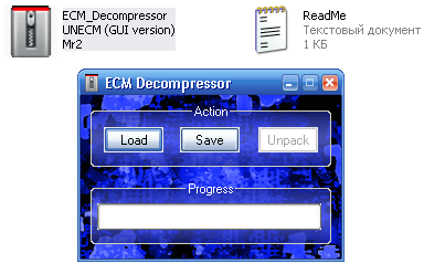 ECM Decompressor