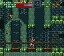 Super Castlevania IV Other Castle