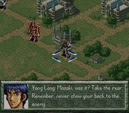 Super Robot Wars Gaiden